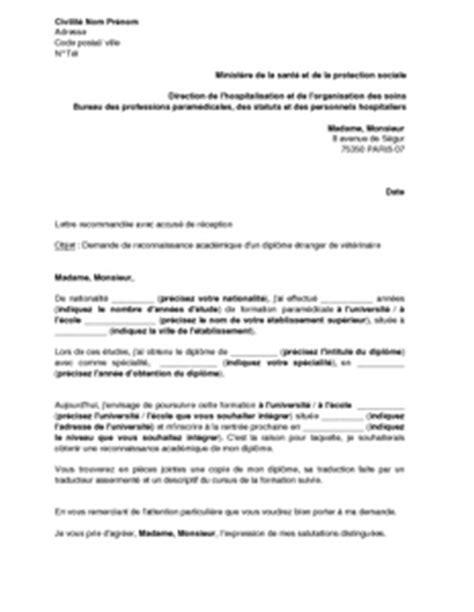 Lettre De Remerciement Obtention Diplome Exemple Gratuit De Lettre Demande Reconnaissance Acad 233 Mique Un Dipl 244 Me 233 Tranger Une Formation