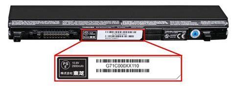 toshiba expands recall  laptop computer battery packs