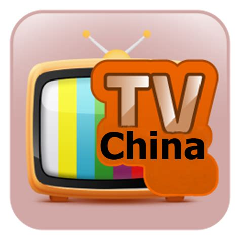 amazon china amazon com china tv 看電視 appstore for android