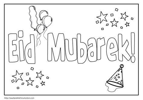 free coloring pages of eid mubarak