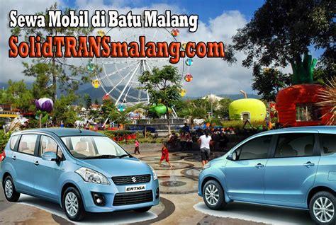 Alarm Mobil Di Malang sewa mobil di batu malang solidtrans panduan tour wisata