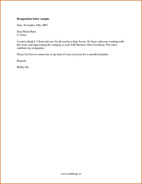 Official Resignation Letter Doc doc 7361041 resignation letters best 25 resignation