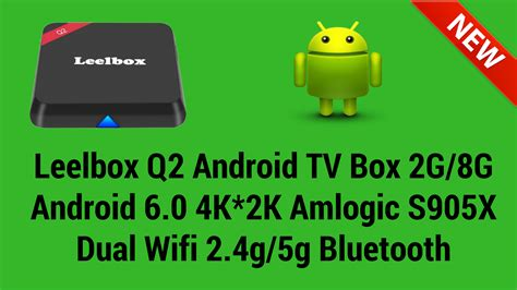 android 4k cheap android 4k tv box for kodi 2017