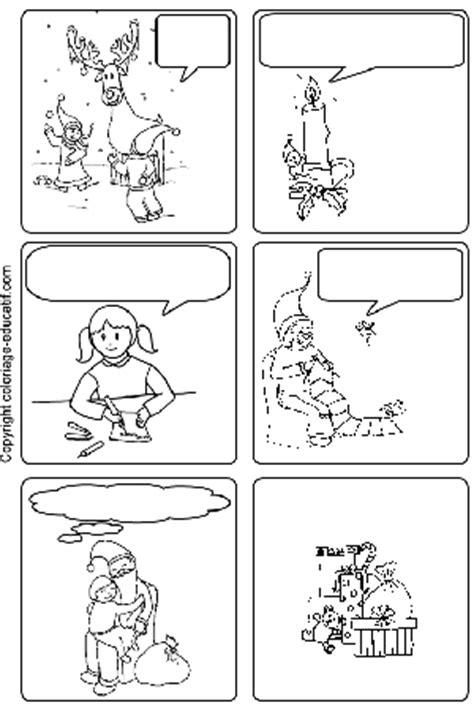 bande dessinee imprimer