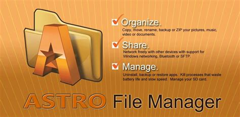 astro file manager apk astro file manager apk for android free