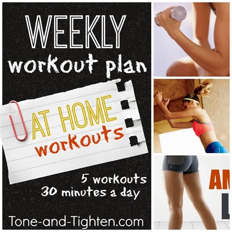 workout plan for home weekly workout plan for beginners at home sport fatare