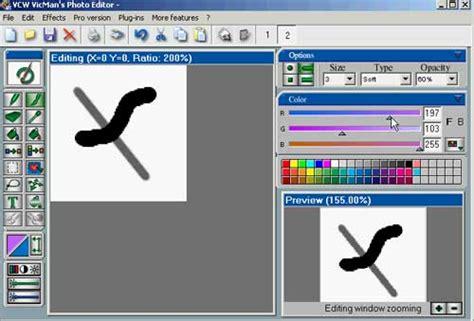 Tattoo Photo Editing Software   tattoo girl photo image editor software