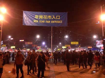 new year hong kong market new year market causeway bay hong kong