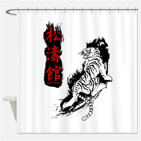 tiger shower curtain shotokan karate shower curtains shotokan karate fabric