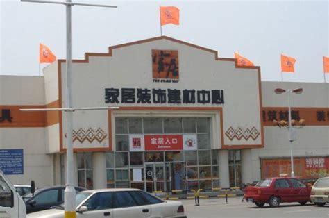 home depot closes last seven big box stores in china