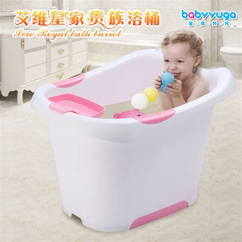 bathtub for 1 year old baby bath tub for 6 month old ready to ship bathtub 6