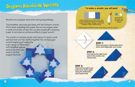 Dreidel Origami - dreidel origami 28 images studioarmadillo origami
