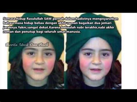film nabi muhammad terbaru youtube masya alloh inilah cucu cicit nabi muhammad saw sayid