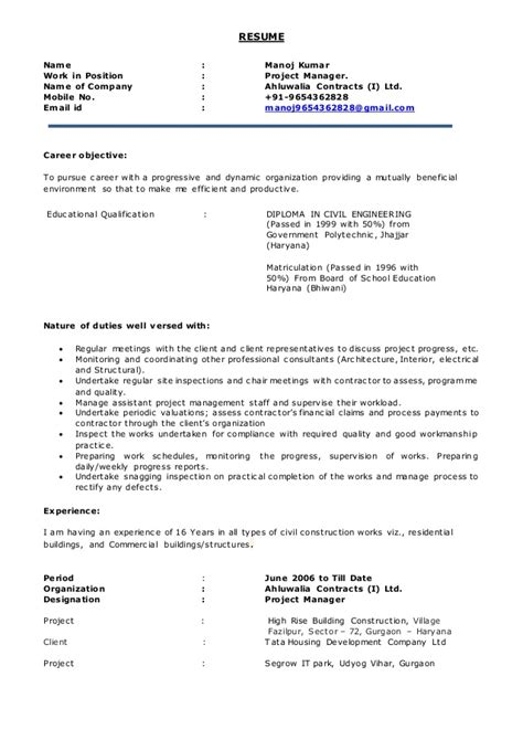 civil project manager resume format manoj kumar resume project manager civil