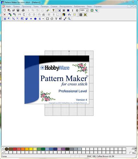 pattern maker pro download pattern maker for cross stitch v4 программа и видео
