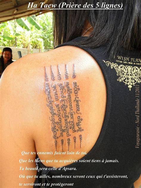 lettere thailandesi 1000 ideas about buddhist tattoos on buddha