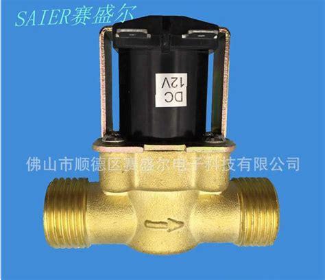 Order Slenoid Dc 12 Vol 1 dc 12v 1 2 inch brass thread solenoid valve through type voltage regulator valve steady