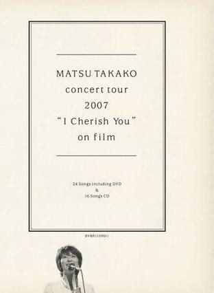 matsu takako cd matsu takako concert tour 2007 i cherish you on film