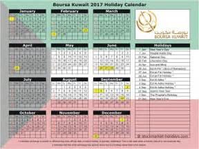 Kuwait Calendã 2018 Boursa Kuwait Holidays 2017 2018 Kuwait Stock Exchange