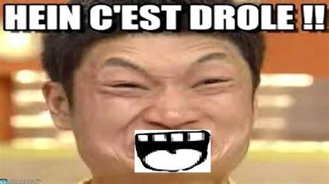 hein c est dr 244 le troll meme fr youtube