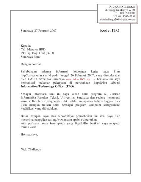 contoh surat pembuka lamaran kerja jika info lowongan