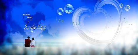 d world album download capture d world karizma album backgrounds karizma album