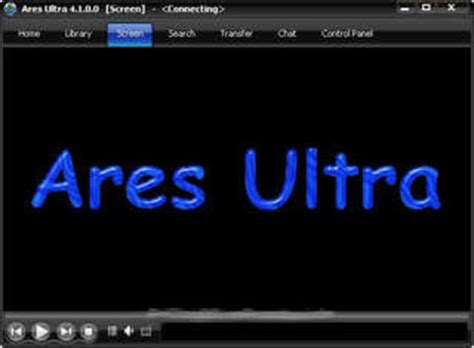 ares full version free download download ares ultra 4 1 full paid version free freedowns4all