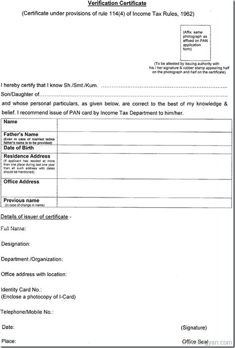 certification renewal letter how to write a proof of address letter uk cover letter