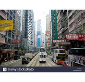 Busy Streets In Downtown Hong Kong Island China Stock