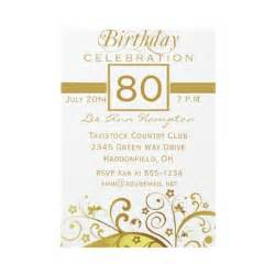 80th birthday invitation wording ideas new ideas