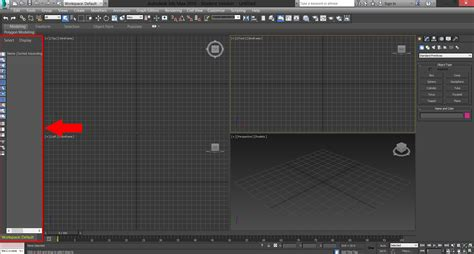 hide top bar how do i hide the default left toolbar 3ds max 2016