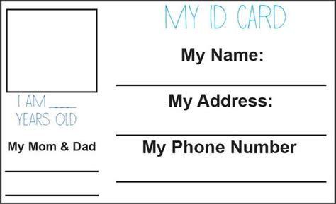 Items Similar To Child Id Card Printable On Etsy Child Id Card Template Free