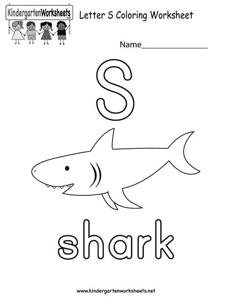 S Worksheet by Letter S Coloring Worksheet Free Kindergarten Worksheet For