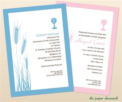 communion invitation template wheat and chalice religious invitation template blue