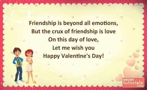 valentines day messages for friends friendship is beyond msg s day sms for friends