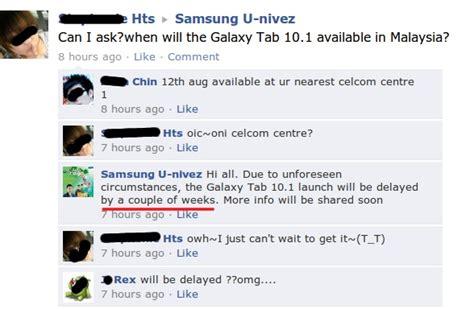 Samsung Galaxy Tab 1 Di Malaysia pelancaran samsung galaxy tab 10 1 di malaysia ditangguhkan lagi amanz