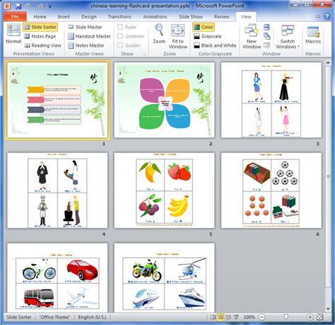 courseware design software
