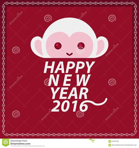 part time for new year part time during new year 2016 28 images happy new