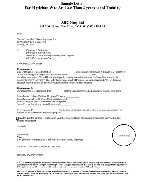 [Certification Letter Template Example] sample letter