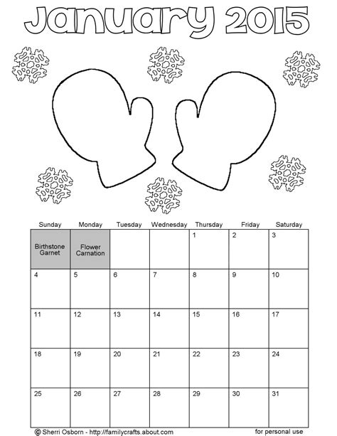 2015 calendar coloring page january 2015 printable calendar pages holiday favorites