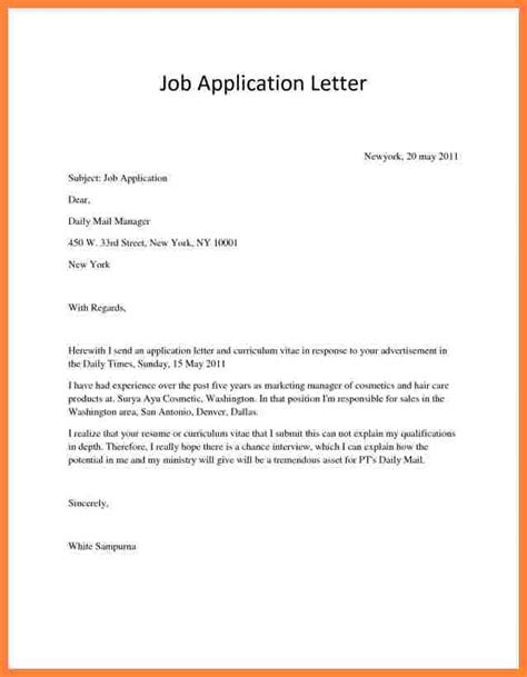 sle employment cover letter 7 application letters sles pdf bussines 2017