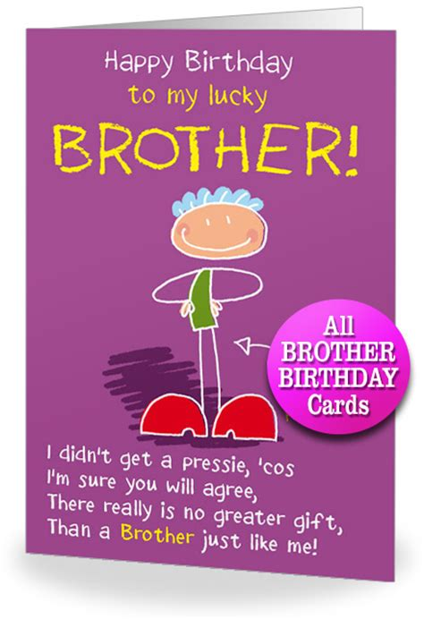 Birthday Cards For Brothers Birthday Cards Brother