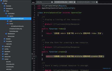 laravel namespace tutorial 最适合入门的 laravel 入门教程 五 laravel china 社区 高品质的 laravel