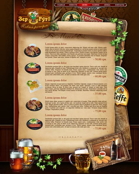 Beer Menu Web Template By S Quill On Deviantart S Mores Menu Template