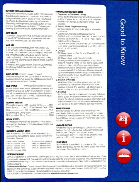 carnival room service menu carnival victory room service menu pictures to pin on pinsdaddy