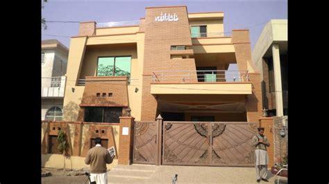 proficient real estate houses  marla brand  house  sale  lahore pakistan youtube
