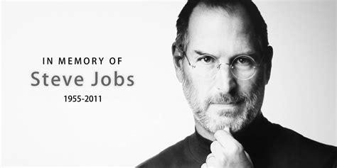 biography of steve jobs pdf download スティーブ ジョブス最後の言葉 iphone 手紙 そして最後の日 steve jobs last words