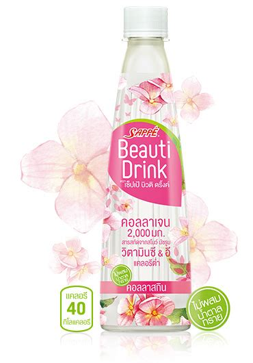Limited Edition Everwhite Hi Collagen Drink sappe beauti drink sappe