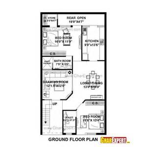 home design 50 sq ft house plan for 27 feet by 50 feet plot plot size 150