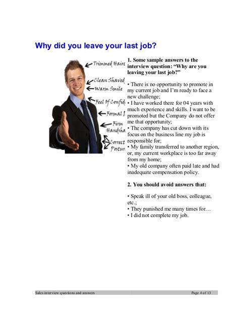 sales coordinator job description resume project description